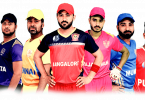 Top 10 Fantasy Cricket Tips and Tricks 2020