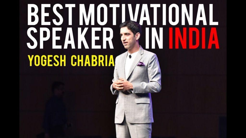 India, motivation, speaker, Yogesh Chabria, TEDx talks, talk, speak, help, Happionaire